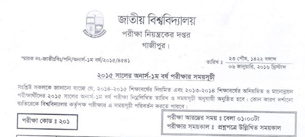 National University Honours 1st year Exam Routine