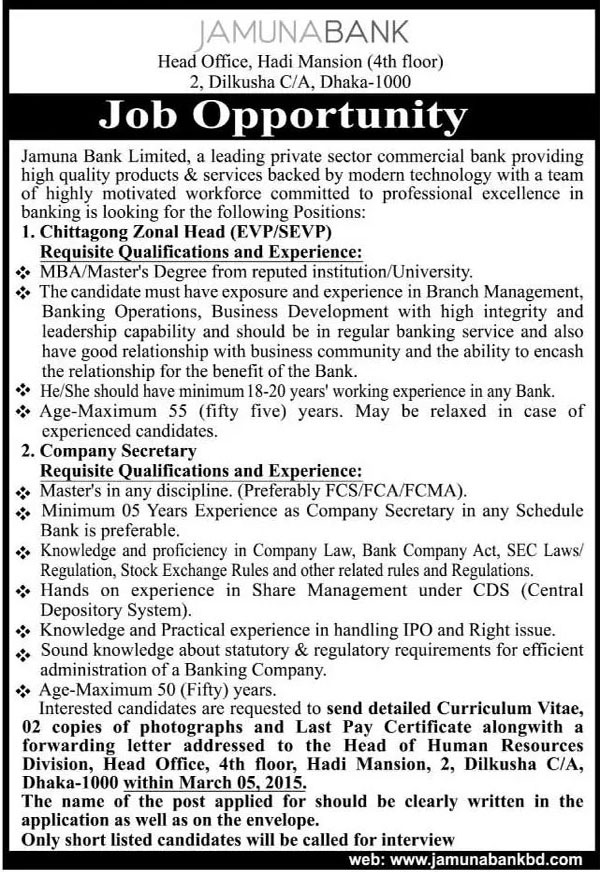 Jamuna Bank Limited Job Circular 2015 Chittagong Zonal Head