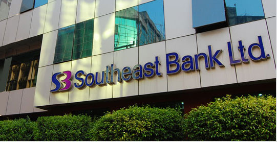 Southeast Bank Limited Job Circular Sales Executive 2015