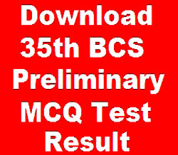 35th BCS Preliminary MCQ Exam Result 2015