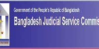 9th BJS Written Exam Date & Seat Plan 20149th BJS Written Exam Date & Seat Plan 2014
