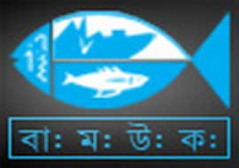 Bangladesh Fisheries Development Corporation Job Circular 2015