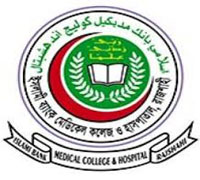 Islami Bank Hospital Written Exam Result 2015
