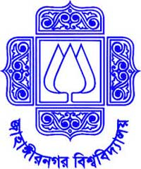 Jahangirnagar University Evening MBA Admission Notice Summer 2015