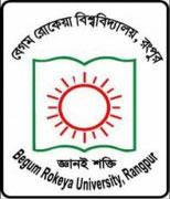 Begum Rokeya University Admission Notice 2014-15
