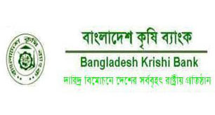 Bangladesh Krishi Bank Job Circular 2015