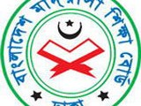 Dakhil Result 2015 Bangladesh Madrasah Board