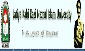 Kazi Nazrul University 1st Year Admission Test Notice 2015