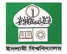 Kushtia Islamic University Admission Circular 2015-16