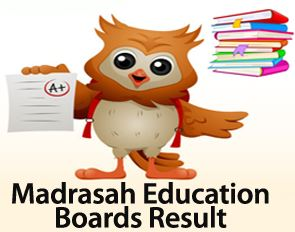 Alim Exam Result 2015 In Madrasah Board