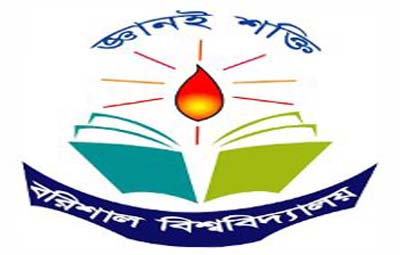Barisal University Admission Seat Plan, Admit Card Download