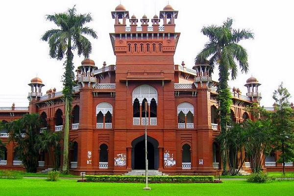 Dhaka University Admission Application Process 2015-16