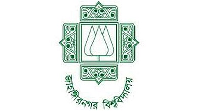 Jahangirnagar University Admission Online Apply & Circular