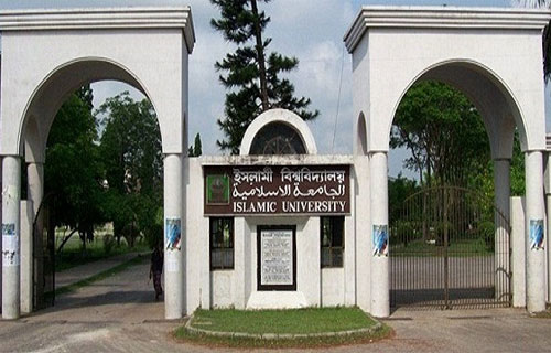 Kushtia University Admission Seat Plan & Admit Card Download