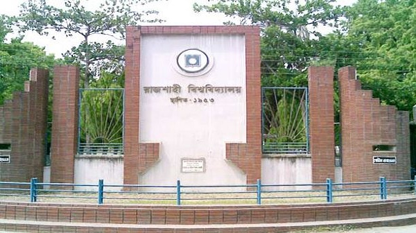 Rajshahi University Admission Application Form & Process