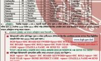 BGB Job Circular 2015 www.bgb.gov.bd