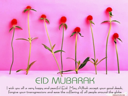 Bangla Eid Mubarak SMS, Wallpaper & Greetings Card