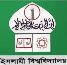 Kushtia University Admission Test Question Solution