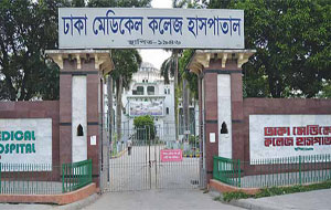 Medical College Admission Seat Plan & Admit Card Download