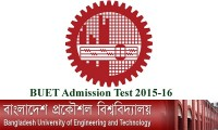 BUET Admission Seat Plan and Admit Card Download