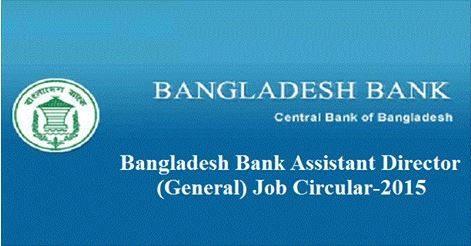 Bangladesh Bank Assistant Director Job Circular 2015