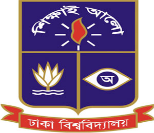 Dhaka University Admission Question Paper Solution