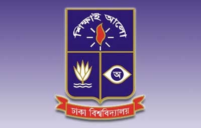 Dhaka University Admission Test Result For All Unit