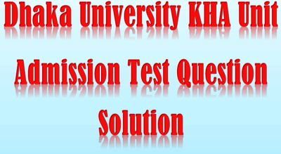 Dhaka University KHA Unit Admission Test Question Solve