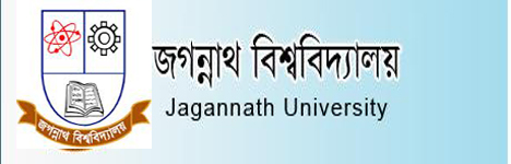 Jagannath University B Unit Admission Test Question Solve
