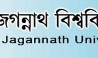 Jagannath University B Unit Admission Test Result Download