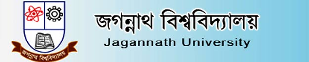 Jagannath University B Unit Admission Test Result Download