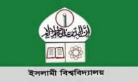 Kamil 1st Part, 2nd Part Exam Result Islamic University