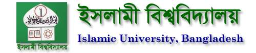 Kushtia Islamic University Admission Result For All Unit