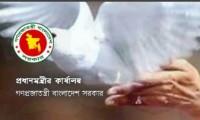 Prime Minister Office Job Circular Apply Process