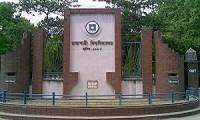 Rajshahi University Admission Admit Card, Seat Plan Download