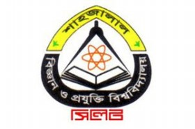SUST Admission Test result for A & B Unit