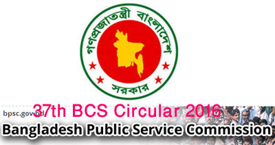 37th BCS Circular With Online Application www.bpsc.gov.bd