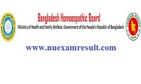 BUMS, BAMS, BHMS Admission Notice, Seat Plan, Result