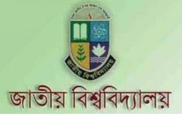 NU Degree Admission Notice, Online Application, Result