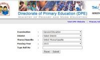 Primary-School-Certificate-