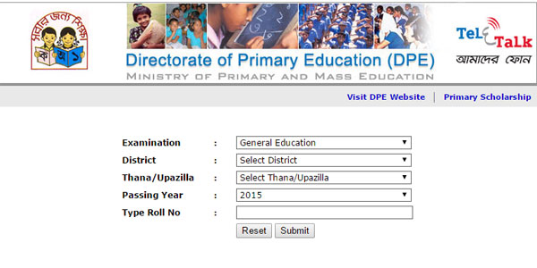 Primary School Certificate (PSC) Result www.dpe.gov.bd