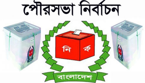 Bangladesh Municipalities Election Result 30 Dec, 2015