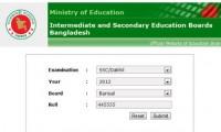 Junior Dakhil Certificate (JDC) Exam Result 2015