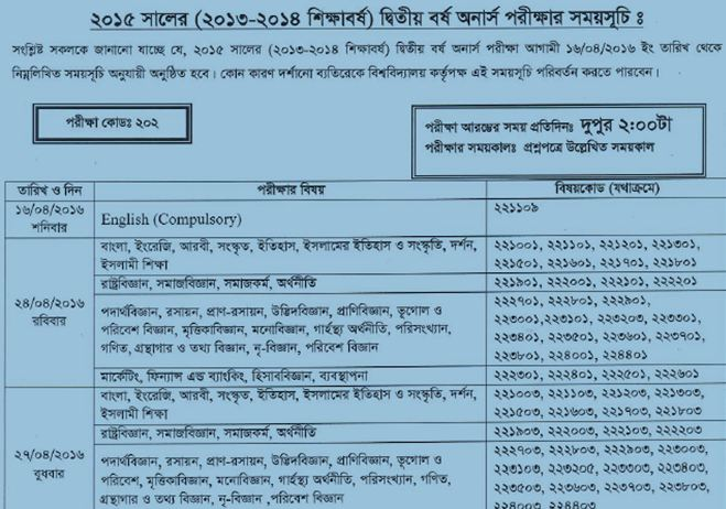 Honours 2nd Year Exam Routine Under National University