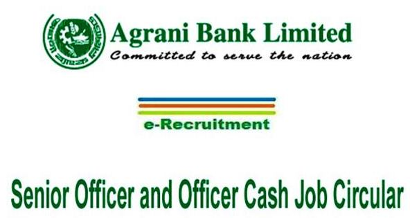 Agrani Bank Limited Job Circular 2016