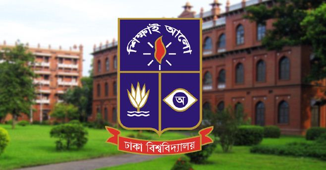 Dhaka University KHA Unit Admission Test Notice 2016
