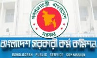 37th BCS Preliminary Exam Result Download