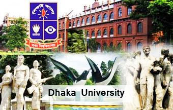 Dhaka University Admission Suggestion & Question Paper