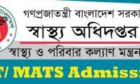 IHT & MATS Admission Test Result 2016-2017
