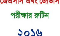 JSC Routine 2016 All Education Board In Bangladesh